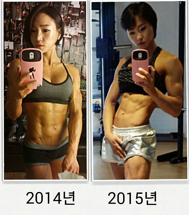 Chu mi Kim standing side by side in two pictures comparing her physique transformation