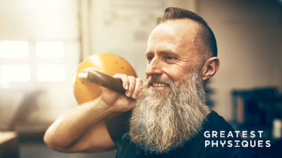 Man over 50 exercising in the gym with the help of supplements